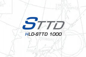 Small Target Tracking and Detection Radar System HLD STTD-1000 Image