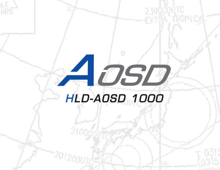 Oil Spill Detection Radar System HLD OSD-1000 Image