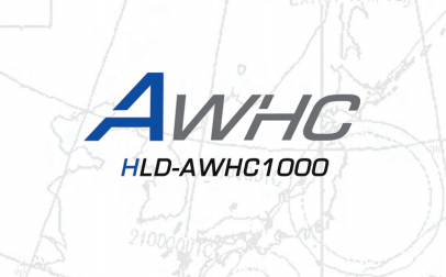 Wave Height Measurement System HLD AWHC 1000 Image