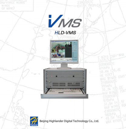 Vessel Monitoring System HLD VMS - copy Image