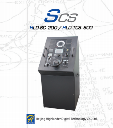 Steering Control System HLD SC 200 Image