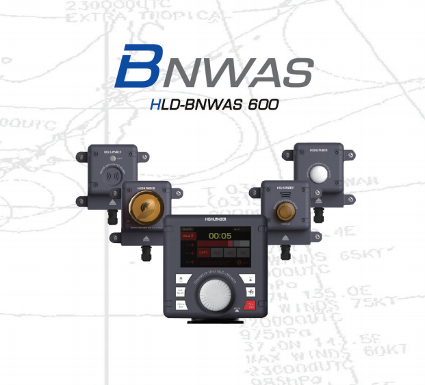 Bridge Navigation Watch Alarm System HLD-BNWAS-600 Image