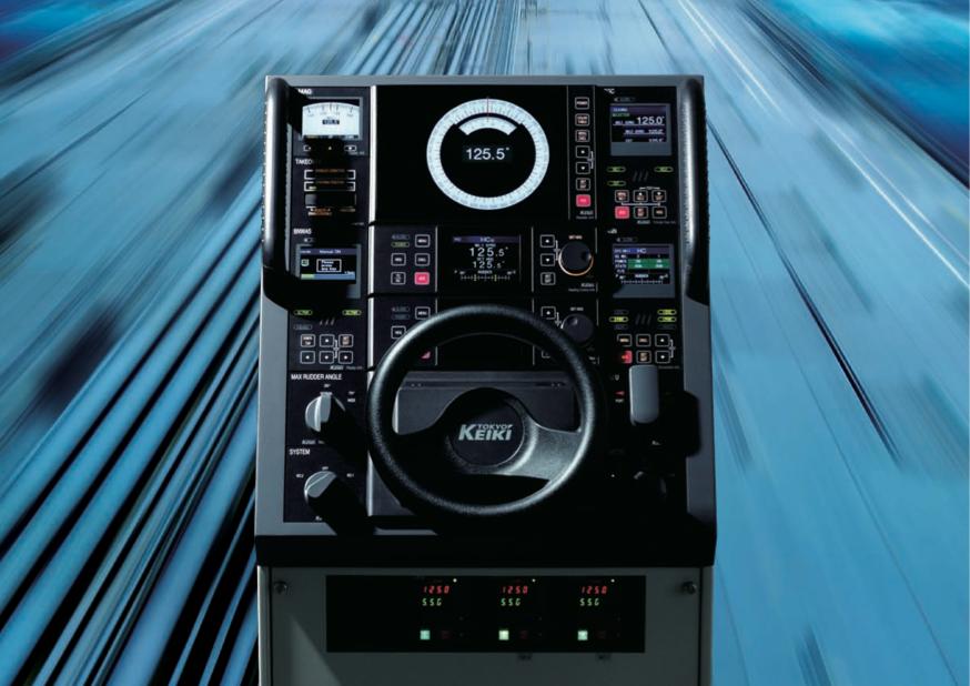 Marine Autopilot Image